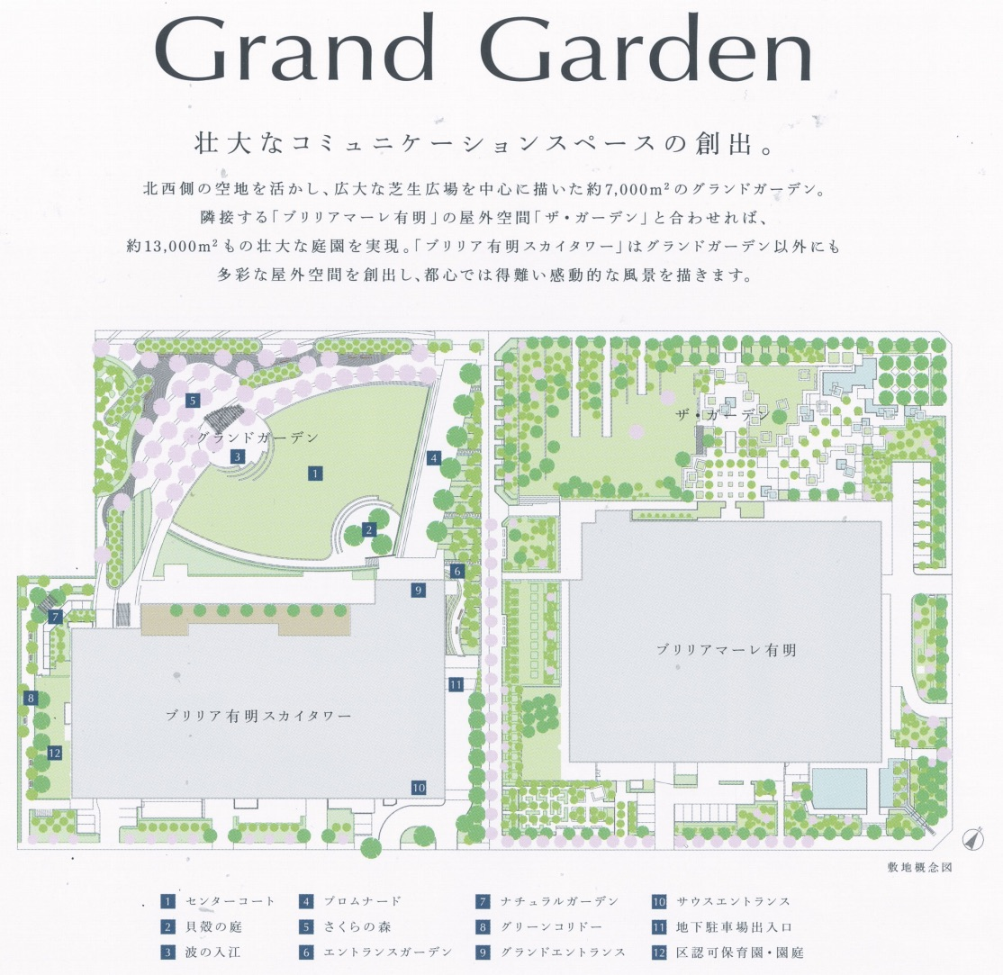 20190625-grandgarden.jpg